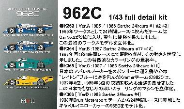 hiro962c2.png