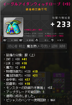 150服9