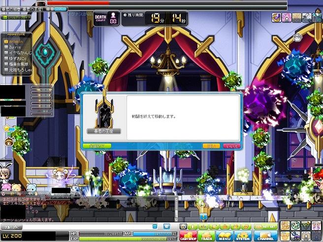 Maple130616_223908.jpg