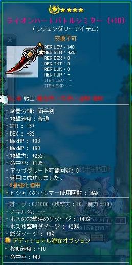 Maple130618_223641.jpg