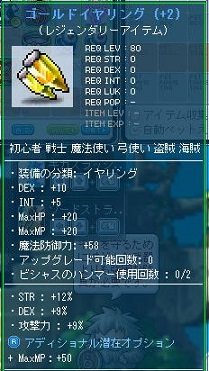 Maple130618_223720.jpg