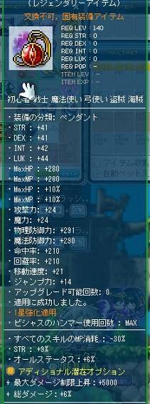 Maple130618_223807.jpg