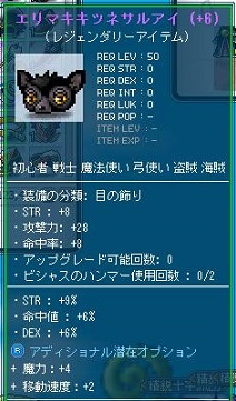 Maple130618_224127.jpg