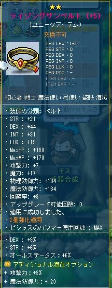 Maple130618_224506.jpg