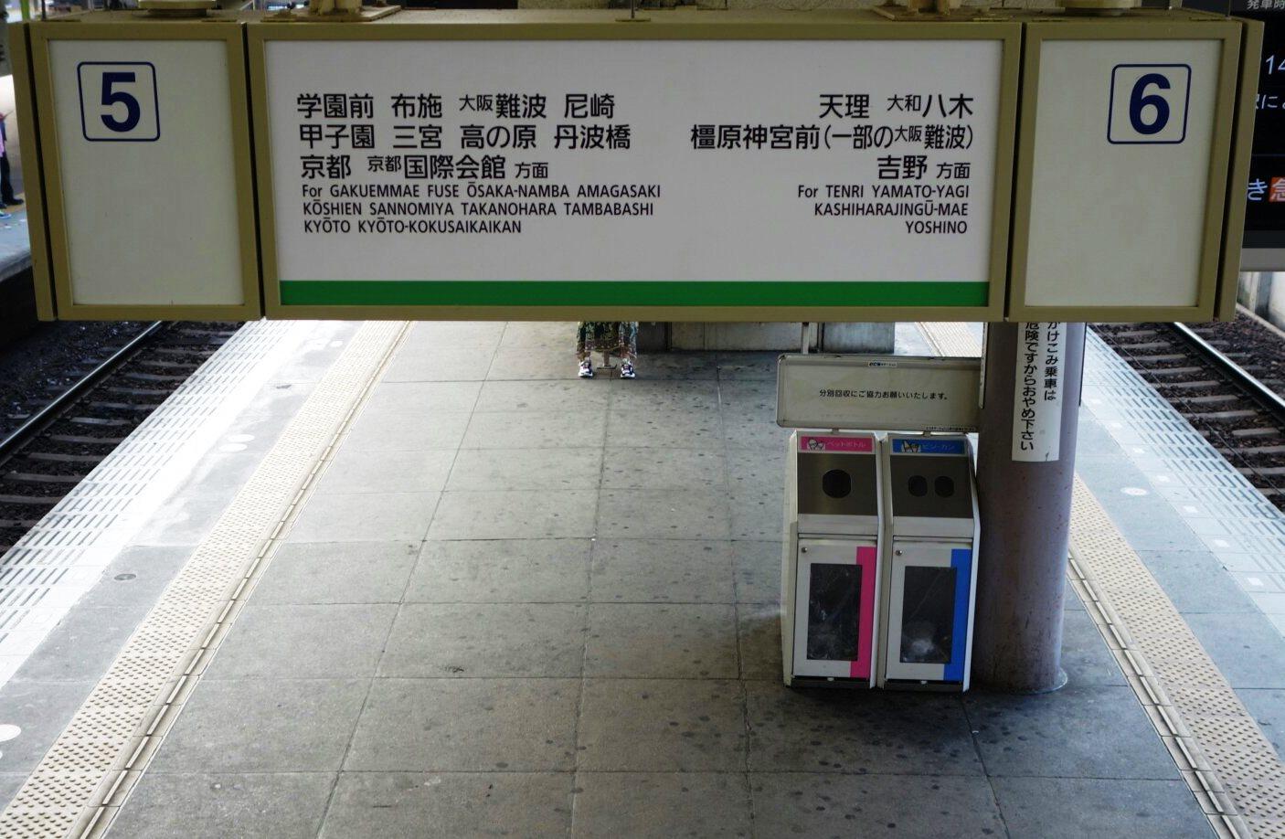 DSC01200~01