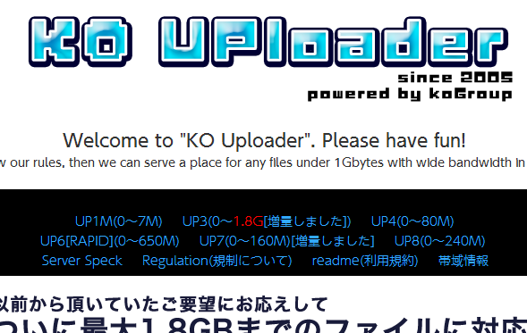 SnapCrab_NoName_2013-9-14_15-25-21_No-00.png