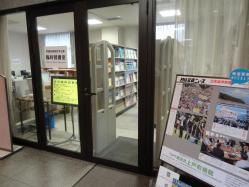 長大_医学臨時図書室