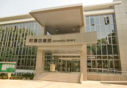 長大_中央図書館