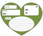 葉っぱ1-1