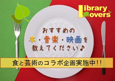 佐賀大学食1025