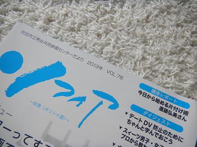 DSCN4599a.jpg
