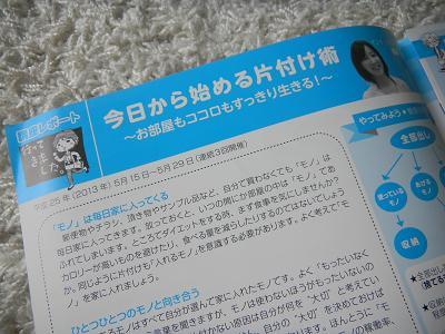 DSCN4601a.jpg