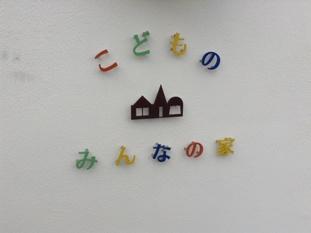コピー ~ 2013東北 016