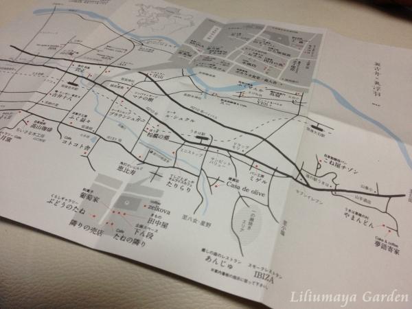 s-IMG_8351.jpg
