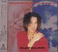 SUPER BALANCE/KATSUMI