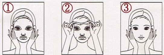 【アリタウム】フレッシュシートマスク《真珠》