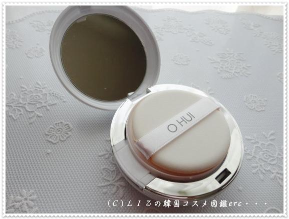 【OHUI】ミネラルウォーターBBクッションDSC00994