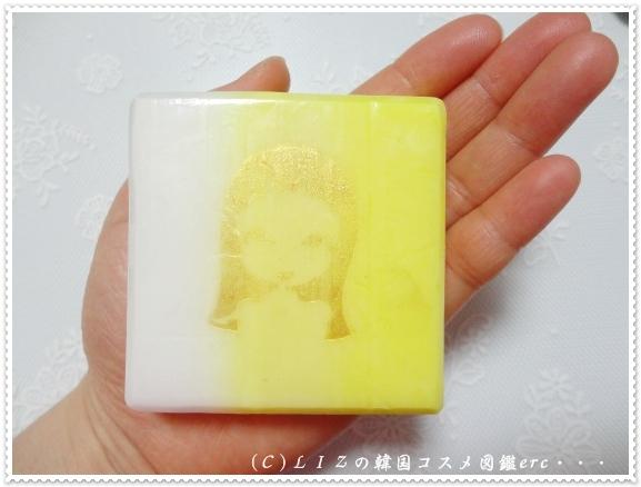 【yet】ゆず石鹸DSC00039