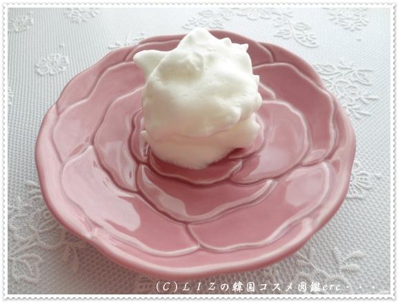 【yet】ゆず石鹸DSC02064