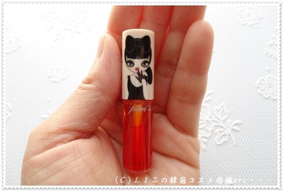 【ペリペラ】ペリズティントDSC02673