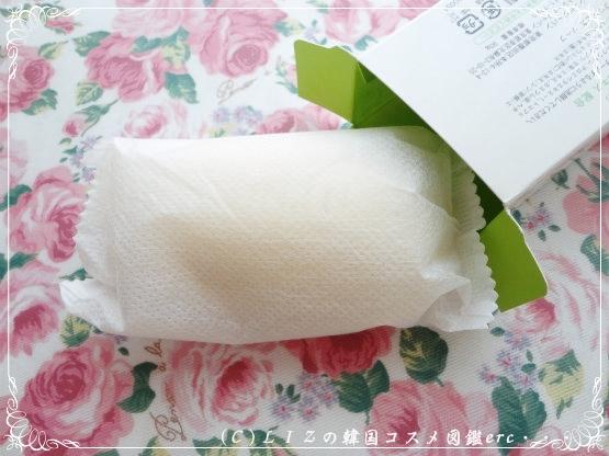 プリンセス石鹸DSC02840