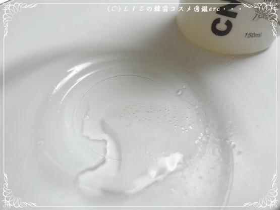 【CNP】AクリアラインDSC03802
