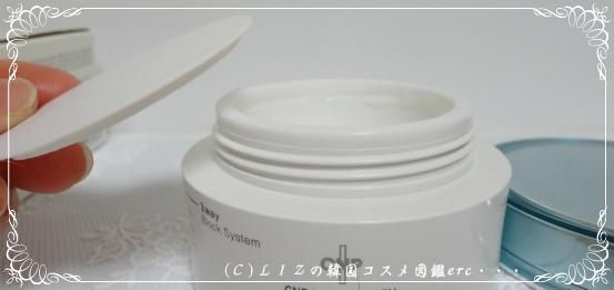 【CNP】ペプタホワイトクリームDSC03838
