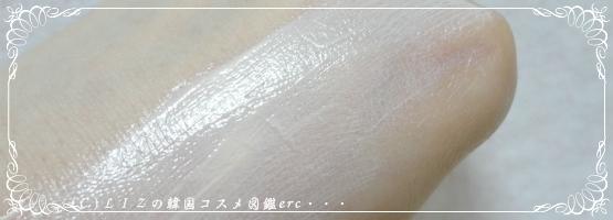 富士フイルム アスタリフト パーフェクトUVDSC04426