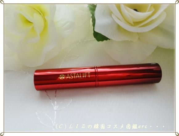アスタリフトコンシーラーDSC00228