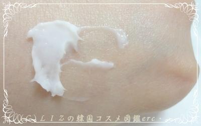 【ドフー】再生軟膏DSC05350