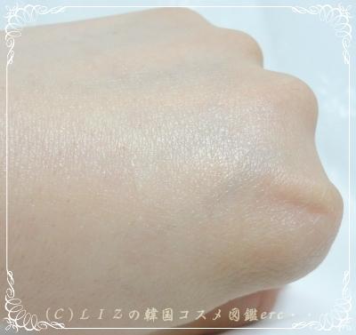 【ドフー】再生軟膏DSC05354