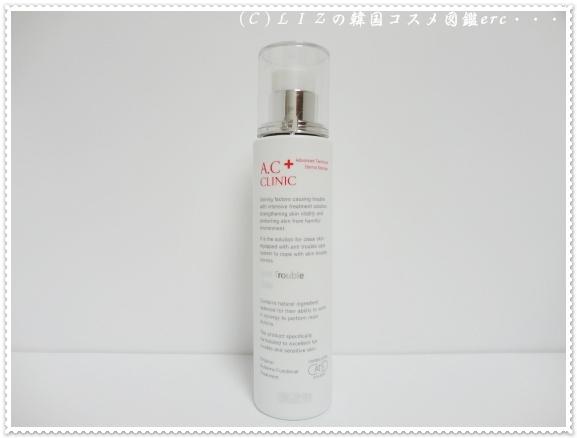 【SKIN79】ACケアラインDSC05455