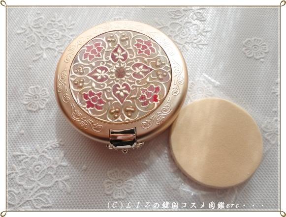 【山心】明輝パクトDSC09266