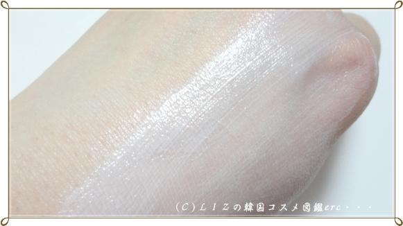 【イザノックス】X2D2リンクルサンクリームDSC06018