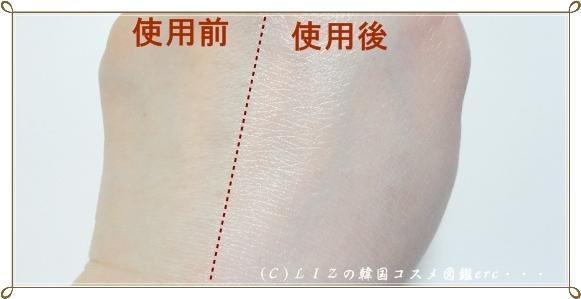 【イザノックス】X2D2リンクルサンクリームDSC06029
