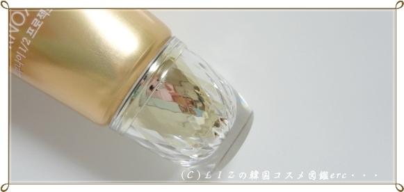 【イザノックス】X2D2リンクルサンクリームDSC06043