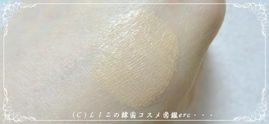 【雪花秀】イーブンフェアパーフェクティングクッションDSC06402