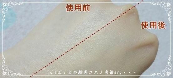 【雪花秀】イーブンフェアパーフェクティングクッションDSC06419