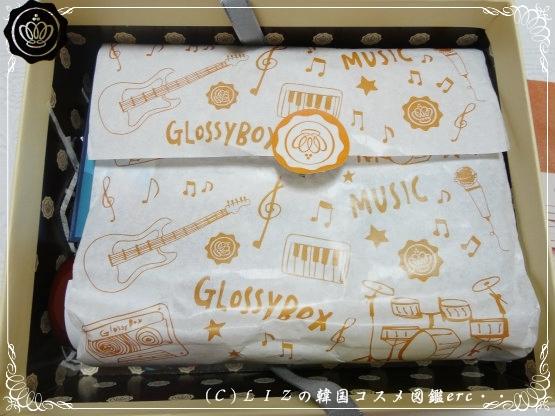 GLOSSYBOX6月DSC07011