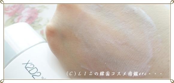 ホワイトニングシークレットパウダーサンシェイクDSC06723