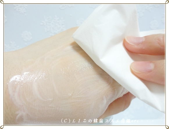 【OHUI】クリアサイエンステンダークレンジングクリームDSC07877
