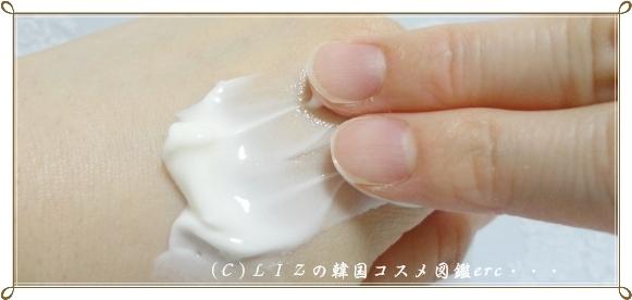 【OHUI】クリアサイエンステンダーマッサージクリームDSC07901