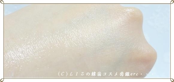 【OHUI】クリアサイエンステンダーマッサージクリームDSC07912