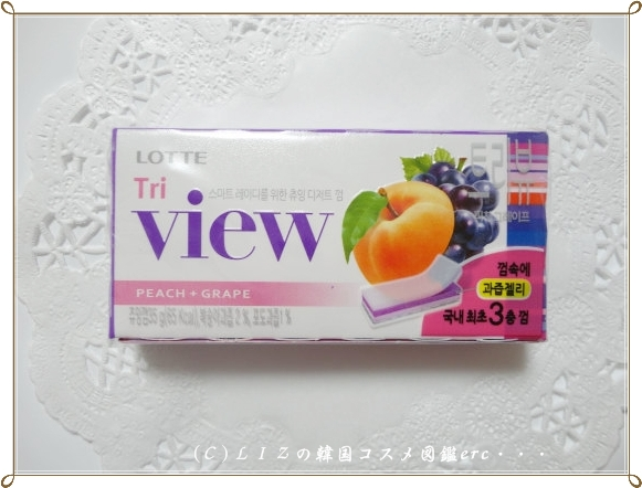 【ロッテ】トリビューカムDSC08228