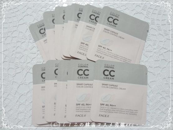 フェイスイットCCクリームDSC08280