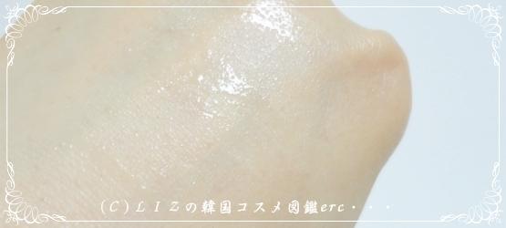 【ラネージュ】ウォーターバンクシリーズDSC08850