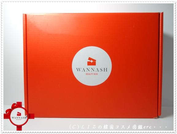 WANNASH BOX7月DSC09299