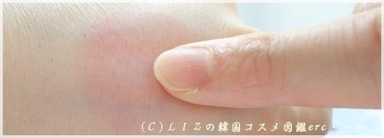 【ベネフィット】リップ&ローズティントスティンDSC09583