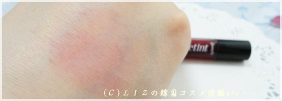 【ベネフィット】リップ&ローズティントスティンDSC09589