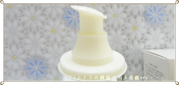 オゼック酸素クレンジングパックDSC00159